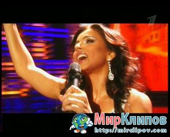 Ани Лорак - Солнце (Live, Золотой Граммофон, 2010)