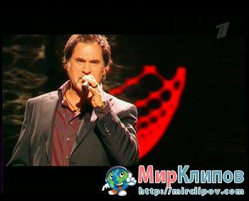 Валерий Меладзе - Вопреки (Live, Золотой Граммофон, 2010)