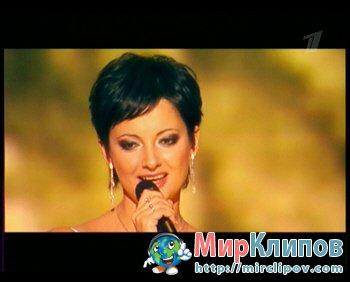 Непара - Милая (Live, Золотой Граммофон, 2010)