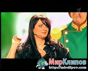 Елена Ваенга - Курю (Live, Золотой Граммофон, 2010)