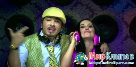Baby Bash Feat. Pitbull - Outta Control