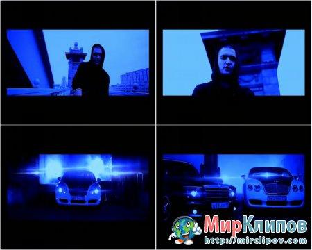Dino MC - Москва Город Грозный