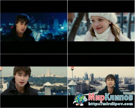 Alexander Rybak - Супергерой (OST Чёрная Молния)