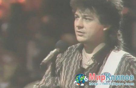 Игорь Саруханов - Дорогие Мои Старики (Live)