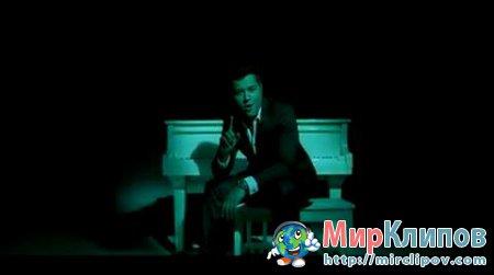 Майя Feat. Алексей Чумаков - Дежавю