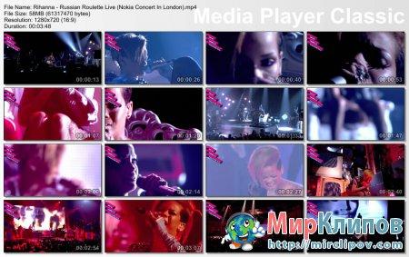 Rihanna - Russian Roulette (Live, Nokia Concert, London)