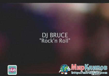 DJ Bruce - Electro Mix