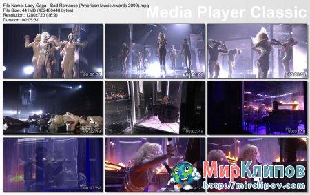 Lady Gaga - Bad Romance (Live, AMA, 2009)