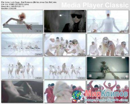 Lady GaGa - Bad Romance (Bimbo Jones Club Edit)