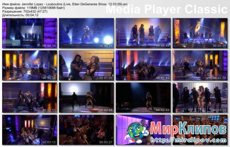 Jennifer Lopez - Louboutins (Live, Ellen DeGeneres Show, 12.03.09)