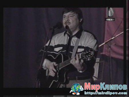 Михаил Круг - Мамины Подружки (Live)