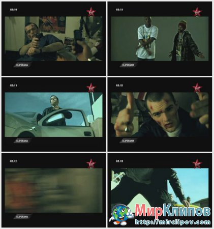 Kazkami Feat. Blacko - Violences