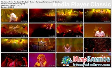 Armin Van Buuren Feat. Cathy Burton - Rain (Live, Armin Only, 2008)