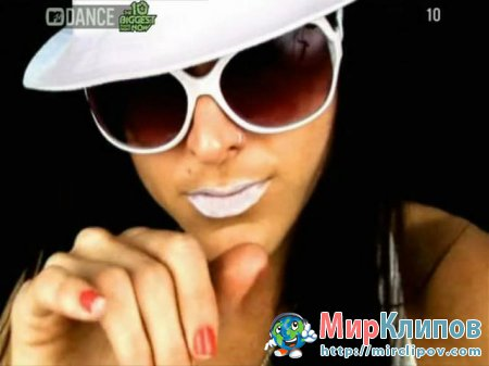 Sandy Rivera Feat. Rae - Persuasion