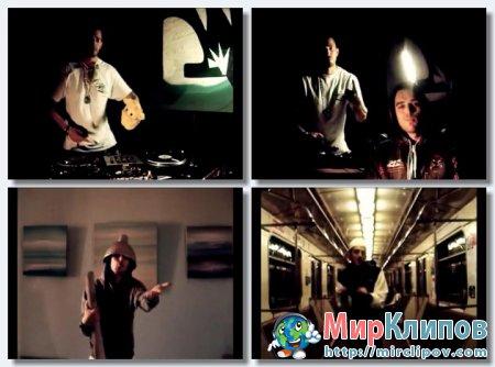 Лабора Feat. DJ Dlee - Комарики