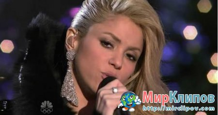 Shakira - Gypsy (Live, Christmas In Rockefeller Center)