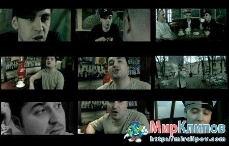 Клик Feat. Dime - Кофе и Сигареты