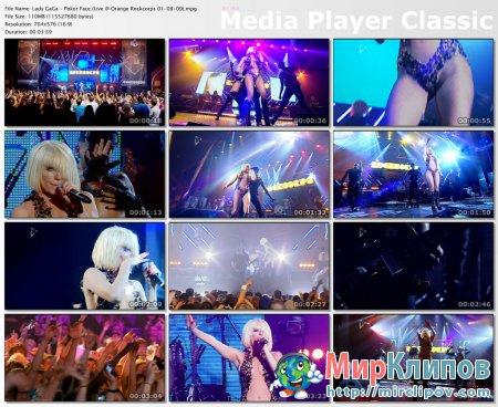 Lady GaGa - Paparazzi (Live, American Idol)