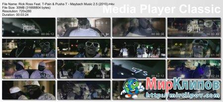 Rick Ross Feat. T-Pain & Pusha T - Maybach Music 2.5