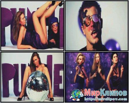 Дуня - Purple
