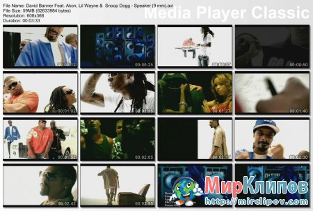 David Banner Feat. Akon, Lil Wayne & Snoop Dogg - Speaker (9 mm)