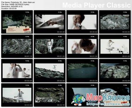 Polarkreis 18 - Alein Alein
