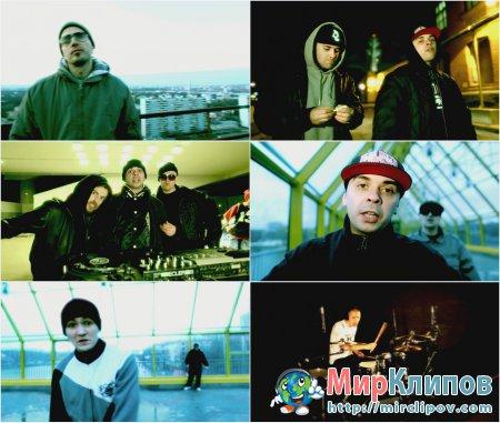 DJ Nik One Feat. Смоки Мо & Tony P - Игра В Реальную Жизнь (Drum Pirate RMX)