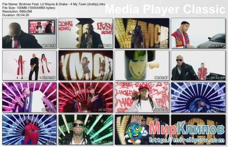 Birdman Feat. Lil Wayne & Drake - 4 My Town