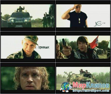 """St1m - Иду На Таран (OST """"Мы Из Будущего - 2"""")"""