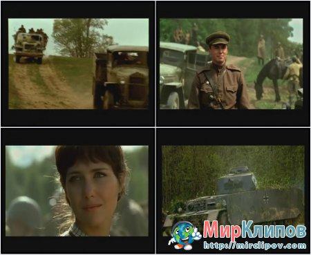 """Ночные Снайперы - Армия (OST """"Мы Из Будущего-2"""")"""