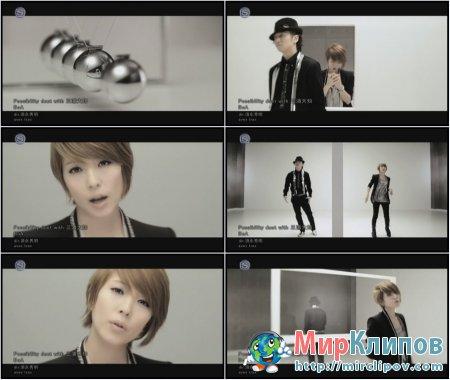 BoA Feat. Miura Daichi - Possibility