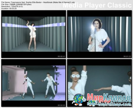 Freemasons Feat. Sophie Ellis Bextor - Heartbreak Make Me A Dancer