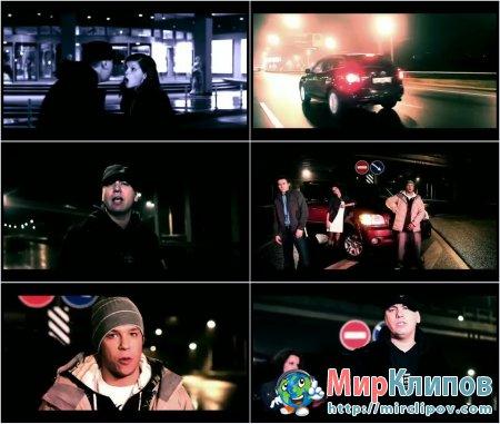 Master Spensor Feat. T9 - На Эстакаде
