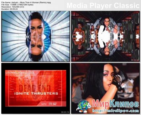 Aaliyah – More Than A Woman (Remix)