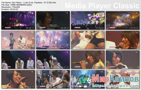 Keri Hilson - I Like (Live, Popstars, 10.12.09)