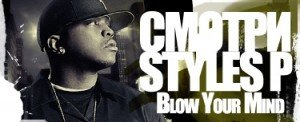 Styles P Ft. Swizz Beatz - Blow Ya Mind