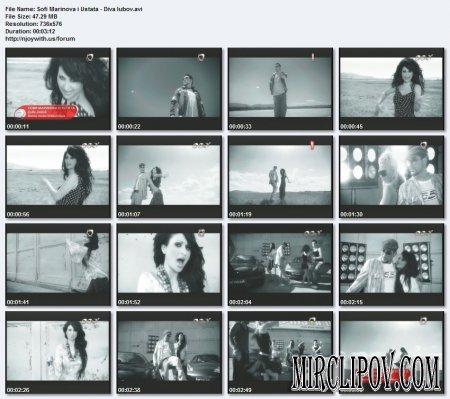 Софи Маринова и Устата - Дива любовь