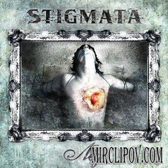 Stigmata - Лёд