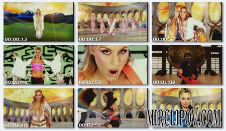 Rollergirl - Geisha Dreams