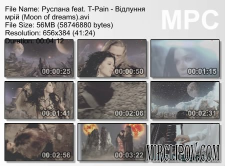 Руслана Feat. T-Pain - Відлуння Мрій (Moon Of Dreams)