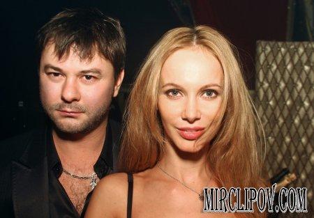 The Couple - Сдвиг