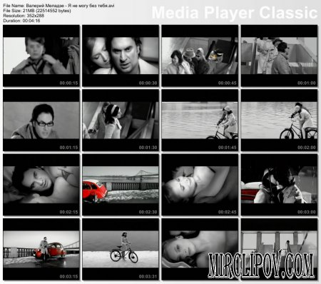 Валерий Меладзе - Я не могу без тебя