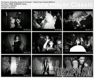 Дискотека Авария & Dj Smash - Паша Face контроль (2008)