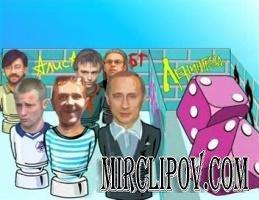 Ленинград - WWW