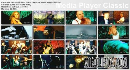 Dj Smash & Тимати - Moscow Never Sleeps