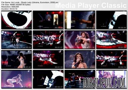Ани Лорак - Shady Lady (Live, Eurovision, 24.05.08)