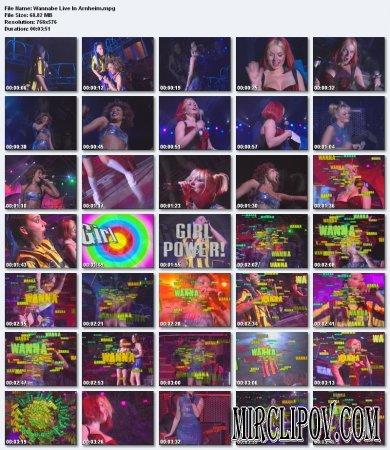 Spice Girls - Wannabe  (Live in Arnheim)