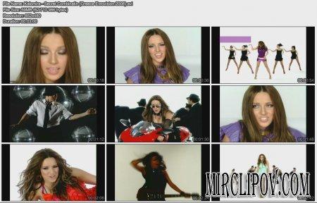 Kalomira - Secret Combinatin (Greece Evrovision 2008)