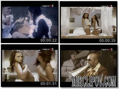 Крем'L - Бери меня (2008)