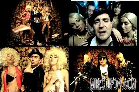 Lёpa & Filki - Блондиночка (2008)